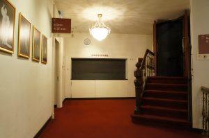 Wayfinding Koninklijk Theater Carré